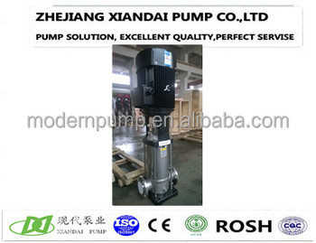 vertical pump