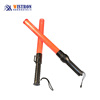 Outdoor Safety Traffic Signal Control Warning LED Light Flashing Wand Baton