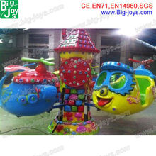 Amusement rides Self-control Airplane for sale made in China
