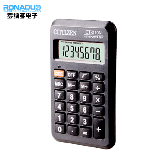 with button cell battery 8 digitals fancy 8-digit ruler calculator