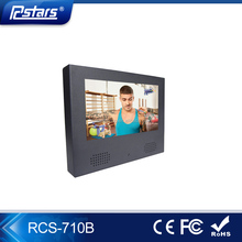 7 inch Open Frame LCD advertising display/retail store lcd advertising display/open