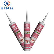 OEM acceptable high adhesion and performance silicone sealant with cheap price