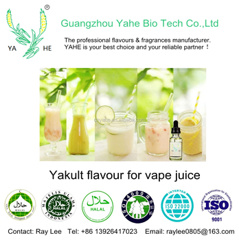 Premium flavour concentrated Yakult flavor for eliquid vape juice strong essence flavour with factory price