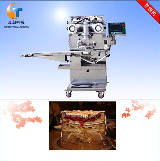 CE proved automatic pie maker/encrust/filling machine