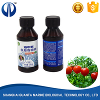 Best price quick effective 3% Oligosaccharins biological pesticide fungicide