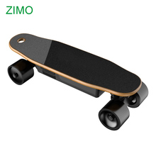 Hot Sale Mini Electric Skate board, 2019 Popular Cheap Mini E Skateboard For Sale