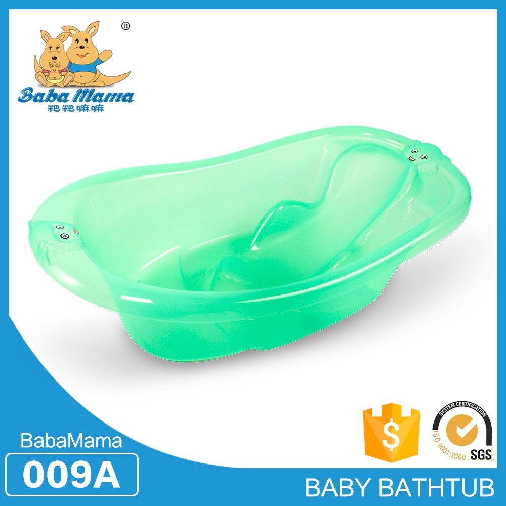 China NEW PP Plastic small bathtub baby products