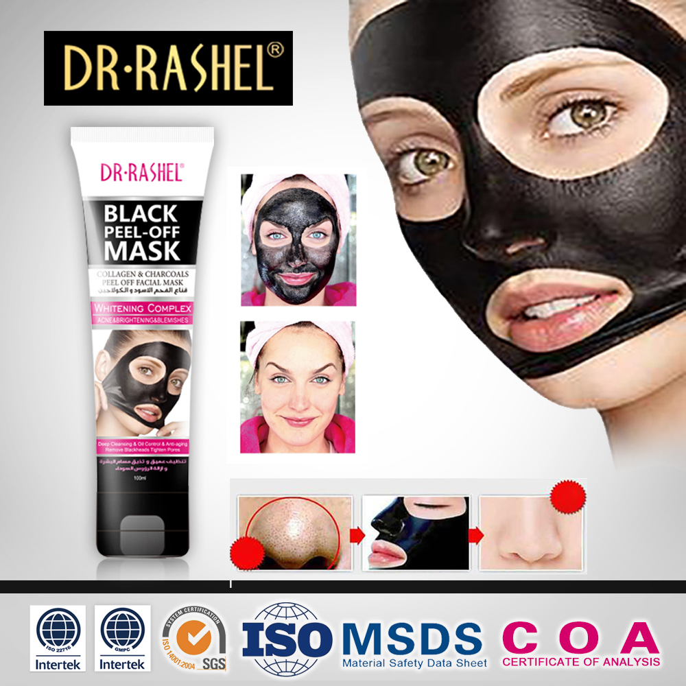 DR.RASHEL Charcoal Face Masks Peel Off Black Mask Blackhead <strong>Remover</strong> 100 ml