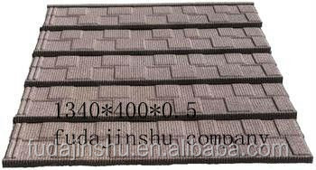 Floating sand sun stone coated metal roof tile
