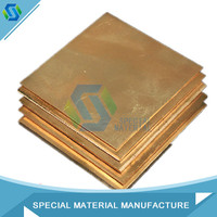 C14200 copper sheet metal high quality low price