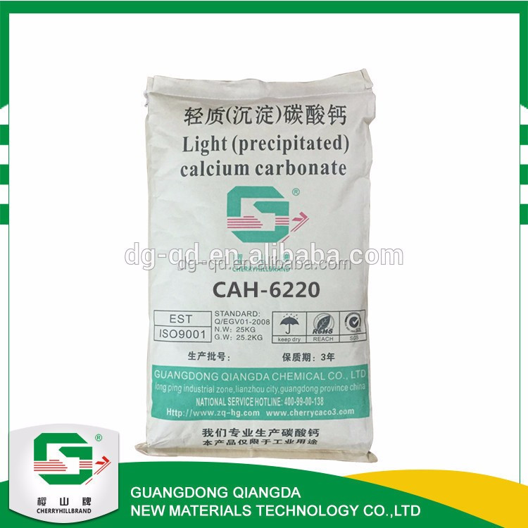 industrial grade high purity light calcium carbonate for filler