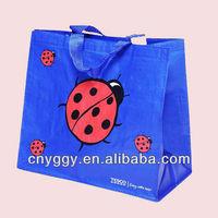 plastic pp woven garment bag