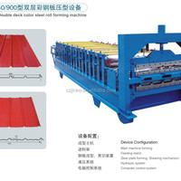 Double Layer Corrugated Roof Tile Roll