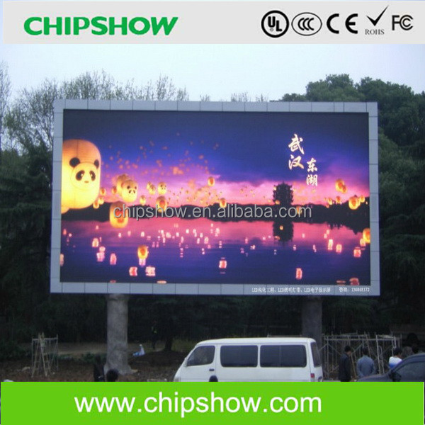 P16 outdoor double side led electronic advertising billboard sign