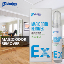 Eco- friendly wholesale best organic deodorizer car air freshener/bathroom freshener spray