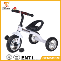 Cheaper than Pinghu CE approved cheap metal kids tricycle Baby Tricycle
