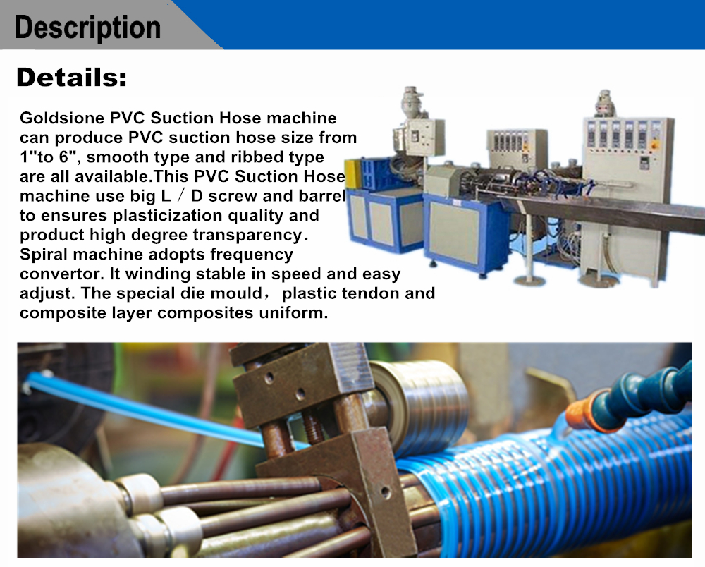 PVC high quality suction hose production extrusion line