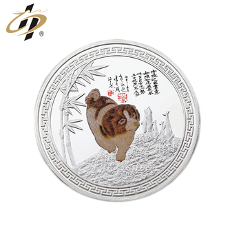 The Year of Dog for custom metal silver souvenir coins