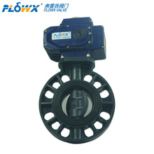 Made in China silver color Electric UPVC butterfly valve main products are: electric butterfly valve, pneumatic butterfly val