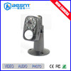 Hot new products for 2015 Remote Monitoring ir mini gsm hunting camera BS-G05C