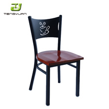Modern Design Hot Sale Metal Used Restaurant Chairs China