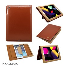 KAKU luxury protective case for ipad case