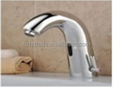 water save sensor wash basin mixer