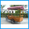 Retro Mobile street Business Use Three Wheel Electric Coffee Bike With Canopy