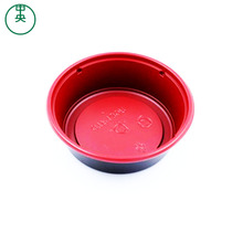 plastic small bowl microwave thick high quality small disposable food container PP plastic bowl with OPS lid plastic small bowl