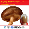 Xiang Gu Chinese food natural Dried Organic Shiitake Mushroom