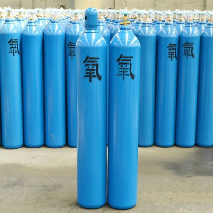 2016 high pressure argon hydrogen nitrogen disposable helium steel gas cylinder