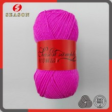 KSSL steady product time New super Variegated Baby Yarn