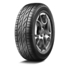 new tyre 195/70r13 Car Tires PCR China Factory tire
