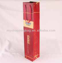 Red Wine 1 bottle Gift paper bag for company /happy new year gift paper bag
