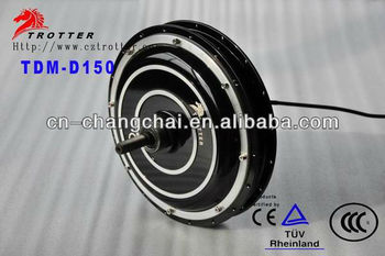 Electric Bicycle Hub Motor 500W with CE