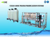 /product-detail/mineral-water-plant-cost-automatic-reverse-osmosis-water-purification-industrial-ro-system-60625615138.html