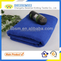 car Application and Micro Fiber Material hot sale microfiber car cleaning cloth microfibercar rag