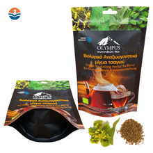 Customized Mopp Tea Food Packaging Bags Side Gusset Bag /Stand Up Ziplock For Coffee Tea