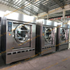 hot selling industrial 50kg automatic laundry washing machine