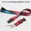 Sale Ends Soon Silicone Lanyard