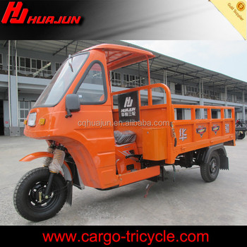 HUJU factory motorcycle with cabin, cabin cargo tricycles for sale