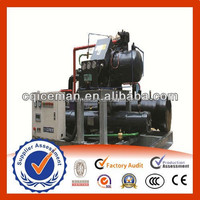 Sea Water Chilling Unit Series YSBLG235-20, Low Power Exhausted,ISO