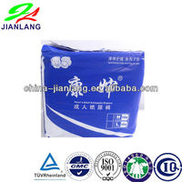 adult plastic pants diapers