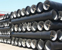 Ductile iron pipe sleeve.