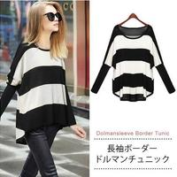 Fashion Womens Sleeve Striped Sweater