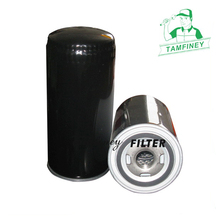 HOT SELL kobelco screw air compressor oil filter PSCE11502 PS-CE11-502