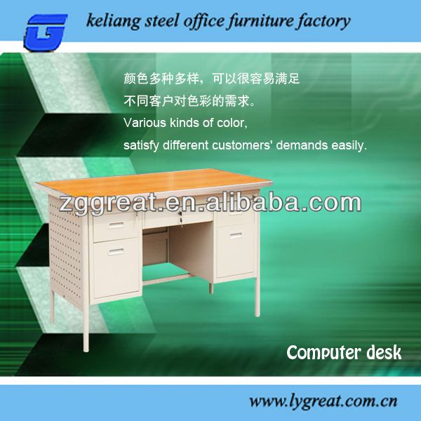 manual adjustable office table/ metal roll top computer desk
