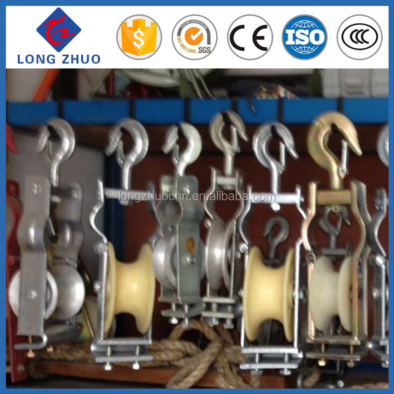 Electric Wire Reel Cable Roller & Cable Guide Roller & Wire Cable Block And Tackle