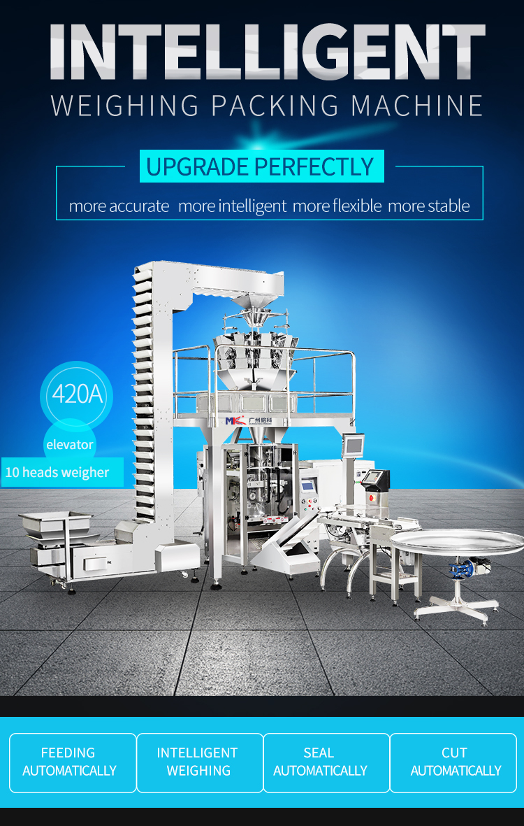2019 high quality large vertical packing machine for chips ,snacks packing machine
