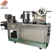 Automatic Blister Packaging Machine for tablet / pill